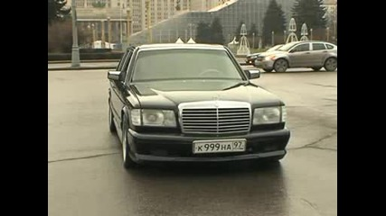 Mercedes Benz W126 WALD