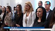 ГЕРБ избира между четирима за президентския вот