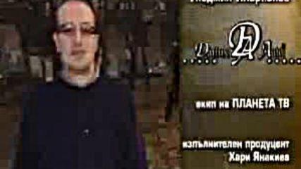 7 Godini Tv Paneta 4ast 5 - Vbox7via torchbrowser.com
