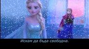 Дисни: Снежната кралица Елза * Бг Субтитри (2013) Walt Disney's Snow Queen * Cool Edition [ H D ]