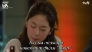 Introverted Boss E01