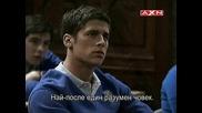 Интернатът Черната лагуна 1 сезон 1 епизод 2 част