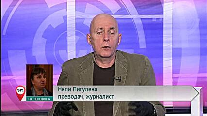 Какво разкриват чеченските дневници на Полина Жеребцова?