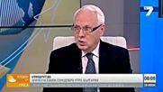 Велизар Енчев иска оставката на Плевнелиев - Tv7