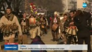 """Маскарадният фестивал """"Сурва"""" – традицията оживява в Перник"""