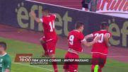 Футбол: ЦСКА - Интер на 14 юли по Diema Sport
