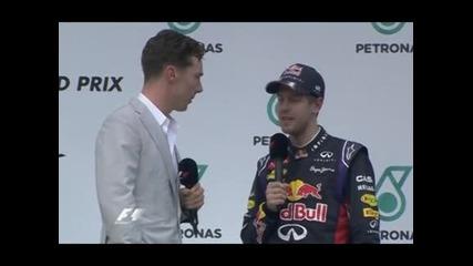 """От """"Ред бул"""" готвят промени в болида на Фетел за Гран при на Испания"""