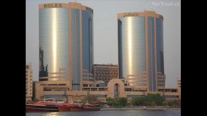 Дубай-най-красивият град