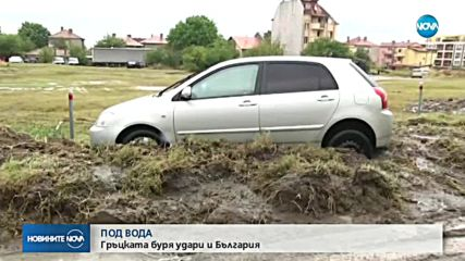 Порои потопиха сгради и улици в Югоизточна България
