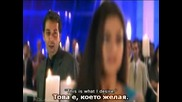 Истинската любов никога не свършва - 3 част (humko Tumse Pyar Hai (2006)