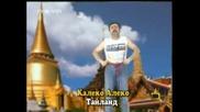 Господари На Ефира - Калеко Алеко Част 1 07.02.08 в Тайланд