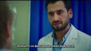 По пътя на живота * Hayat Yolunda еп.5-1 бг.суб