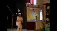 Танцът на мандраджийките.wmv