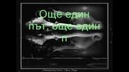 [превод] ~ Любовта Е Една ~ Янис Париос