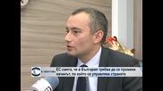ЕС смята, че в България трябва да се промени начинът, по който се управлява страната