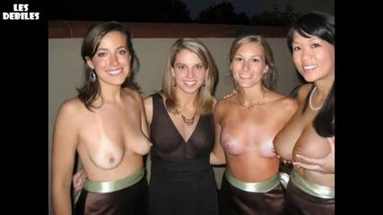 Пияни момичета си показват гърдите
