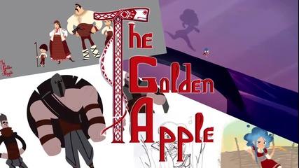 Интервю с хората зад The Golden Apple
