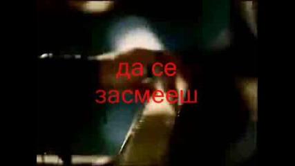Клех те животе - Ася Гигова