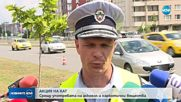 КАТ с мерки срещу пияните и дрогирани шофьори