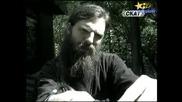 Сигнално Жълто - Скандал В Рилския Манастир(3 част)! 09.08.2008