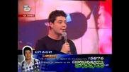 Music Idol 2 - Последната Песен На Иван Ангелов 09.04.2008
