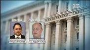 """Вторият кабинет """"Борисов"""" официално готов (ОБЗОР) - Новините на Нова"""