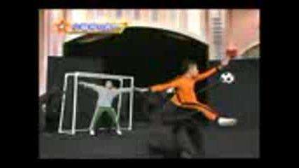 Футбол В Стил Кунг - Фу