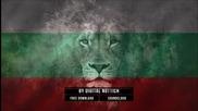 Digital Nottich - Freedom •» Български Трап