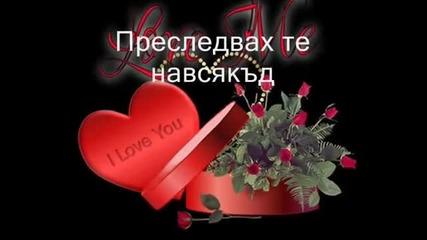 Честит Свети Валентин 2011