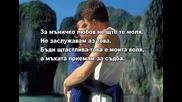 Какво е любовта ???