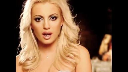 Виктория - Не си го продавай, Кольо, чифлико (official Video)