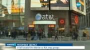 Time Warner вече е собственост на AT&T