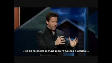Джеф Дънам - Началото На Шоуто ( С Превод)