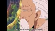 One Piece Епизод 166 Високо Качество