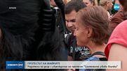 Родители на деца с увреждания на протест в София