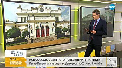Петър Петров каза, че децата с увреждания трябва да са в домове