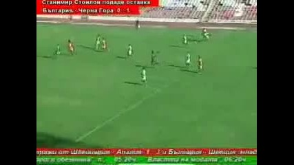 Гол на Алек Манолов срещу Цска