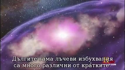 Най - големите Взривове [ част 5 ] + Бг Субтитри