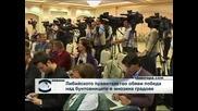 Либийското правителство обяви победа над бунтовниците в мнозина градове