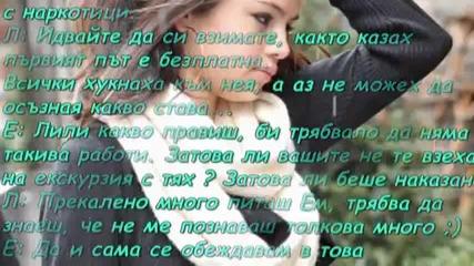 Unforg - нова история ;)