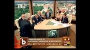 Срам ! Гавра със Златните момичета на България - Господари на ефира!