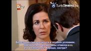 Помни, любими - еп.17 (rus subs)