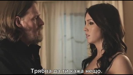 Убий за мен (2013) (14+)