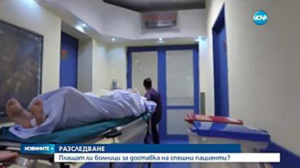Къде карат пациентите столичните линейки