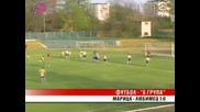 Марица (пд) - Любимец 1 - 0