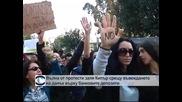 Вълна от протести заля Кипър срещу въвеждането на данък върху банковите депозити