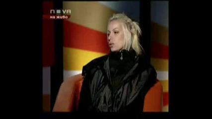 Little Sister - Иванина(2)