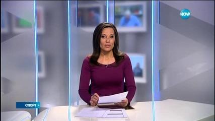 Спортни новини (01.05.2015 - късна)
