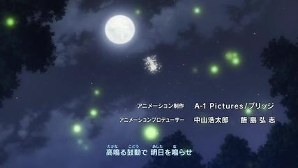 Fairy Tail Zero Opening 1