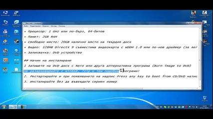 От къде да си изтеглите Windows 7 Ultimate *hd